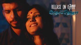 Enn Kaadhal Thozha   Music Video   [Official Teaser 2]   Release On 7th Jan   5K