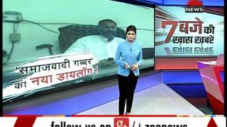 Azimulhaq Pahalwan openly challenges CBI and court