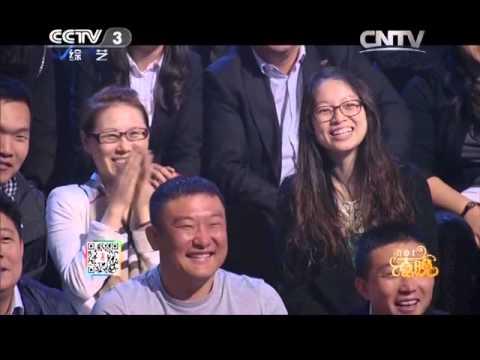 2013年我要上春晚 《心灵操控术》 松明| CCTV春晚
