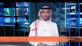 أخبار الرياضة - الأخضر يعبر عقبة الكويت في افتتاح خليجي 23