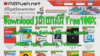 Dowload Software, Game, movie, music, mobile apps free 100% from P2push.net,