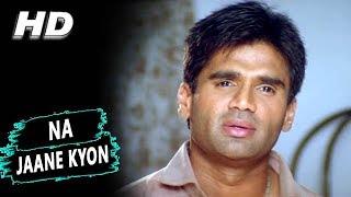 Na Jaane Kyon | Babul Supriyo | Officer 2001 Songs | Sunil Shetty, Raveena Tandon