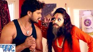 बिना भोग के योग ना जागेला - Bhojpuri Hot Comedy Scene - Khesari Lal - Uncut Comedy Scene - Bandhan