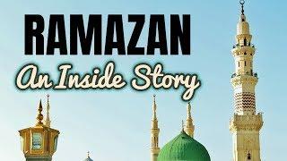 Ramzan | Ramadan | Ramazan 2019