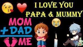 Miss U Mummy Papa Images In Hindi Slidehd Co