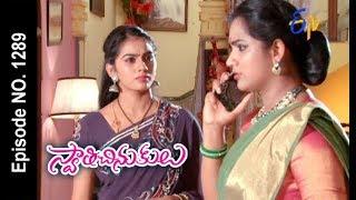 Swathi Chinukulu   20th October 2017   Full Episode No 1289   ETV Telugu