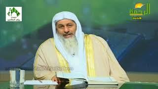 تفسير سورة آل عمران (13) للشيخ مصطفى العدوي 11-11-2018