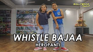Whistle Baja - Heropanti | Tiger Shroff, Kriti Sanon ft. Yogya & Rajat.