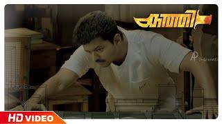 Kaththi Malayalam Movie | Scenes | Vijay escapes from Jail | Samantha Ruth Prabhu