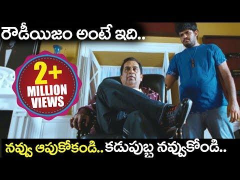 Xxx Mp4 Brahmanandam Latest Movie Hilarious Comedy Scenes Latest Telugu Movies 3gp Sex