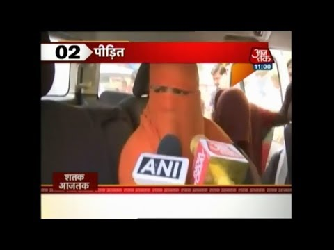 Xxx Mp4 Shatak AajTak Unnao Rape Victim In Lucknow To Meet CBI Team Says Modi S Words Have Given Hope 3gp Sex