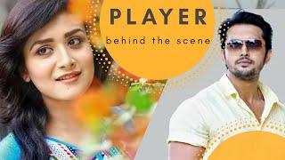 Bangla telefilm Plaboy । trailer । promo । Nadia Nodi । Arefin Shuvo । film mart । 2017