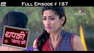 Thapki Pyar Ki - 26th December 2015 - थपकी प्यार की - Full Episode (HD)