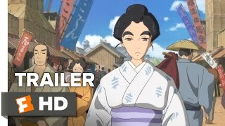 Miss Hokusai Official US Release Trailer (2016) - Animated Movie