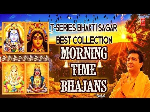 Morning Time Bhajans Vol.2 I T Series Bhakti Sagar best collection I Hariharan, Anuradha Paudwal
