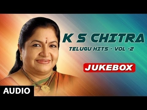 K S Chitra Telugu Hit Songs | K S Chitra Hit Songs Collections | Telugu Old Songs