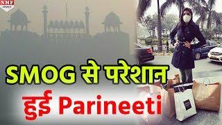 Parineeti  का Shopping करना भी हुआ दुश्वार , दिल्ली की Smog से हुई परेशान