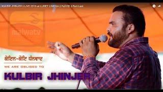 KULBIR JHINJER || LIVE 2016 at LLRIET || MOGA || Full HD || Part Last