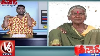 Bithiri Sathi Grandmother Gets Angry On His Marriage | Teenmaar News | V6 News