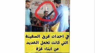 الطفل مراد عاش يتيم وينتظر عودة والده الى غزة _ فكيف ذلك ؟