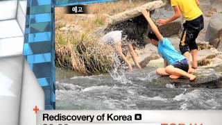 [Today 6/1] Rediscovery of Korea [R]
