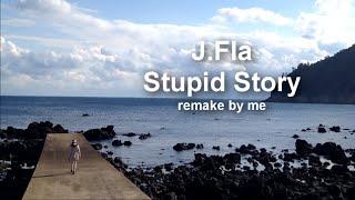 J.Fla - 바보같은 Story (remake)