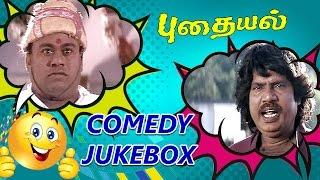 Puthaiyal Tamil Movie Full Comedy | Comedy Jukebox | Goundamani | Senthil | Thamizh Padam