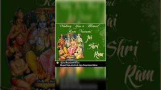 O Rama Sri Rama na Rama antu palike A T O Rama Chiluka