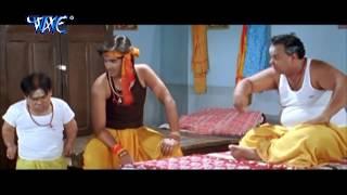 बाप रे बड़ी परपरता - Bhojpuri Comedy Scene - Uncut Scene - Comedy Scene From Bhojpuri Movie