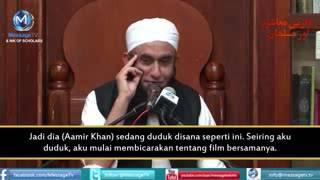 Maulana Tariq Jameel Aamir Khan PK Movie Relates His New Conversation Full HaMza Habib RYK
