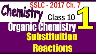 Organic CHEMISTRY| Substitution Reactions| PART 1 - CHAPTER 7 |2016 | | CLASS 10 KERALA