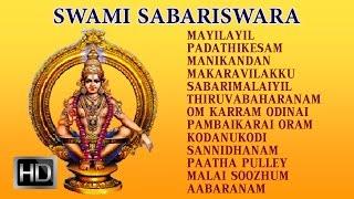 Pallikattu Sabarimalaiku - Ayyappan Tamil Devotional Songs - K. Veeramani - Jukebox