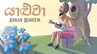 Yaluwa (යාළුවා) - Ashan Haseem