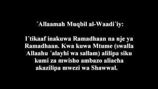 1150- I´itikaaf Inakuwa Katika Ramadhaan Tu Na Misikiti Mitatu Tu? - ´Allaamah Muqbil al-Waadi´iy