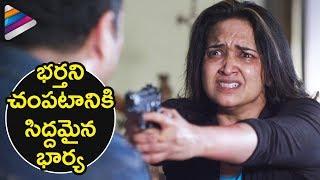 Dr Chakravarthy Telugu Movie Shocking Scene | Rishi | Sonia Mann | Latest 2018 Telugu Movies