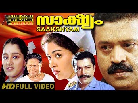 Sakshyam (1995) Malayalam Full Movie