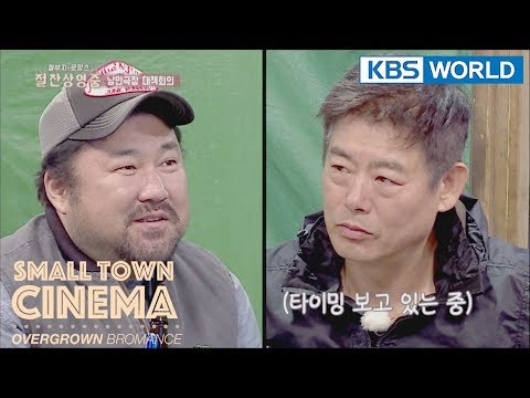 Xxx Mp4 Small Town Cinema Overgrown Bromance 절찬 상영중 철부지 브로망스 EP 1 SUB KOR ENG 2018 02 06 3gp Sex