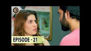 Shadi Mubarak Ho Episode 21 - 16th Nov 2017 - Kubra Khan & Yasir Hussain - Top Pakistan Drama