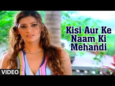 Xxx Mp4 Kisi Aur Ke Naam Ki Mehandi Sad Indian Song Phir Bewafai Deceived In Love 3gp Sex