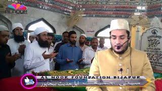Shirk Kya Aur Mushrik Kon Shaikh Adil Riyazi Etawi