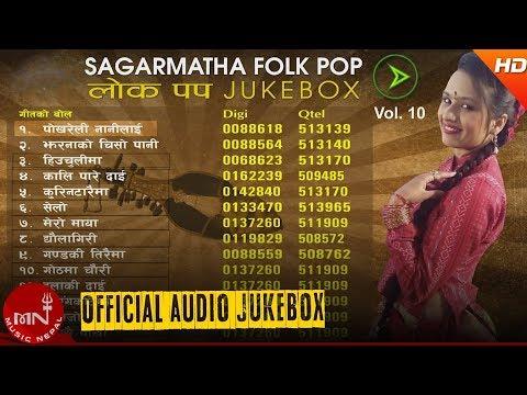 Xxx Mp4 Lok Pop Song Jukebox Sagarmatha Digital 3gp Sex