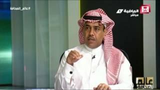 هيثم أحمد : لم يقلل الهلاليين من الاستقلال الإيراني حتى يذكرهم مدربهم بموقعة سيدني #عالم_الصحافة