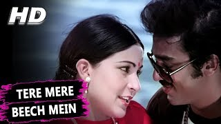 Tere Mere Beech Mein Kaisa Hai Ye Bandhan (I)| Lata Mangeshkar | Ek Duuje Ke Liye Songs | Rati