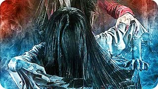 BUNSHINSABA VS SADAKO Trailer (2016) Horror Movie