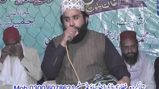 Khalid hasnain khalid in khushab خالد حسنین خالد صاحب کی خوبصورت آواز میں نعتیں خوشاب پاکستان