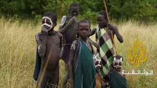 إثيوبيا على الأقدام - ح.6 قبائل السورما