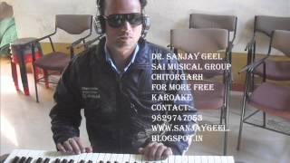 ek ladki bhigi bhagi si - karaoke
