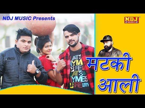 Xxx Mp4 Matki Aali मटकी आली Raju Punjabi Sonu Garanpuria Latest Haryanvi DJ Song 2018 NDJ Music 3gp Sex