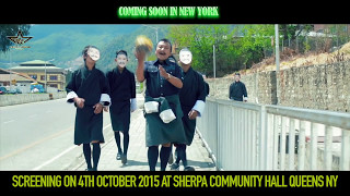 Bhutanese Movie GUKKOR 2 Promo Video for New York City