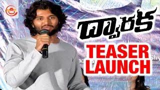 Dwaraka Teaser Launch - Vijay Deverakonda, Pooja Jhaveri